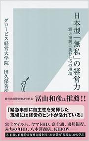 201301-01.jpg