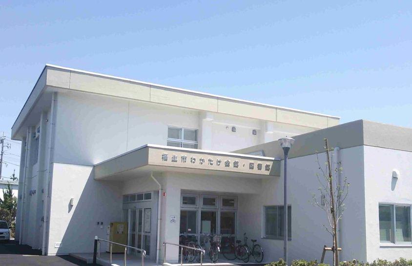 wakatake new1.JPG